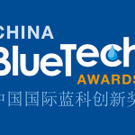 China BlueTech water innovation awards identify market readiness